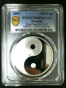 PCGS PR69DCAM GS-Mongolia 2007 Ying/Yang Silvered 100 Tug Almost Perfect Proof