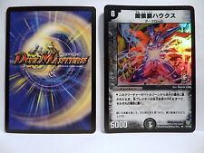 Duel Masters Japanese Promo - P1  YR2  Duel Masters CCG Promo Card