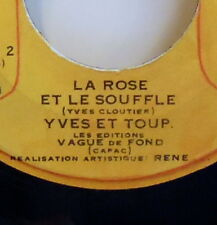 RARE 45 Yves Et Toup (from LP YVES CLOUTIER RICHARD TOUPIN) CANADIAN PSYCH FOLK