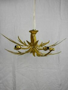 Maison Charles vintage chandelier - foliage