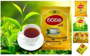 Ceylon Tea - Sri lanka Natural Organic Best Pure Black Watawala Kahata  Tea 100g