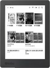 2017 NEW Kobo Aura H2O Edition 2 eReader Wi-Fi 6.8inch 8GB Black Fast Shipping