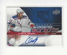 2008-09 UD Trilogy Superstar Scripts Chris Drury AUTOGRAPH Rangers