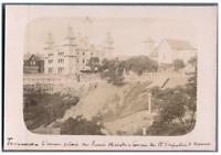 Madagascar, Tananarive, L'Ancien Palais du Premier Ministre  Vintage citrat