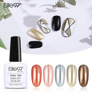 UV LED Pearl Metallic Colour Gel Nail Polish Manicure Base Top Lacquer Soak Off