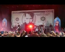 (1) Marilyn Manson 666 Prop Money Currency Note Stage Prop 2016 Concert