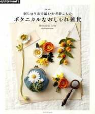 Pretty Crochet Botanical Flower Accessories and Items -  Japanese Craft Book SP3