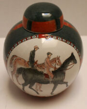 Decorative Jar with Lid Horses Hunt Scene in Greens, Browns & Rust