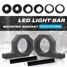 """2x Mount Bracket Tube Clamp For LED Light Bar Bull Bar Pod 1"""" 1.5"""" 1.75"""" 2"""" inch"""