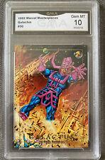 1992 Marvel Masterpieces #30 Galactus GMA 10 Gem Mint PSA CGC
