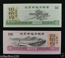 China Beijing City Coupons A Set of 2 Pieces 1988 UNC
