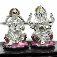 Ganesh & Lakshmi / Laxmi Pure Silver (999) Idol / Statue / Murti (Figurine# 13)