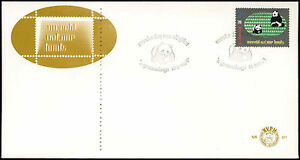 Netherlands 1984 World Wildlife Fund WWF FDC First Day Cover #C27854