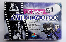 Vintage Greek Language 2400 Questions Card Game 100 Years Movie Theater Desylas