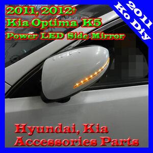 LH RH LED Lamp Folding Power Side mirror For 11 12 2013 Kia Optima K5 OEM