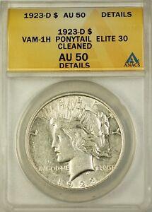 Lot#947 1923  Silver Peace Dollar BU