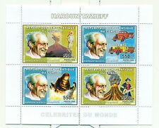 VOLCANS & POMPIERS - VOLCANOES & FIREFIGHTERS CONGO 2006 set perforated