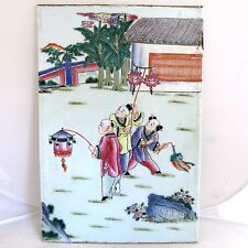 "14.8"" Antique ? Chinese Painted Famille Rose Porcelain Tile Plaque w/ 3 Children"