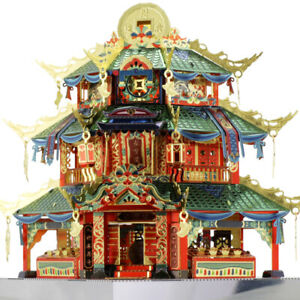 Tower Of Treasure Architecture 3D Metal Puzzle Model Kit DIY Assemble Jigsaw Toy