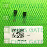 5PCS BC879 TO-92 NPN Darlington transistors