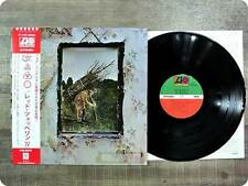 LED ZEPPELIN Four Symbols P10125 OBI LP GQ5120