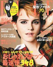 ELLE Japon 2011 Dec 12 Women's Fashion Magazine Lady Gaga Emma Watson