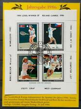 EAST ASIA - 1986 - Tennis Players - Nr. 1 USED Block of 4 stamps