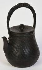 19th Century, Meiji, Antique Japanese Iron Teapot