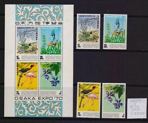 ! Singapore 1970.  Stamp. YT#108/111,B2. €62.50!