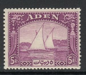 ADEN SG11 1937 5r DEEP PURPLE - Unmounted mint