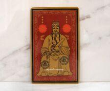 Feng Shui - 2018 Tai Sui Card