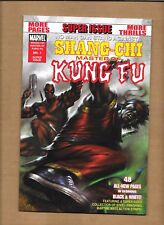 SHANG CHI MASTER OF KUNG FU #1 SUPER ISSUE  DEADPOOL LUCIO PARRILLO COVER