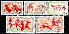 Timbres Arts Peintures Rupestres Tchad 146/8 PA42/3 ** (35027) - cote : 25 €