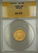 1899 Russia 5R Rouble Gold Coin ANACS AU-55 (B)