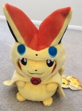 Pokemon Center Plush Doll Pikachu of Stuffed Doll Victini Poncho - USA SHIP