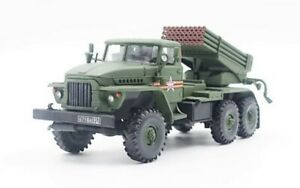 Precision Model Art PMA 1/72 BM-21 Grad Mobile Rocket Launcher Russia 2015 P0341
