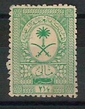 62712- SAUDI ARABIA - STAMP : Revenue TAX STAMP - VERY FINE!! PALM TREE