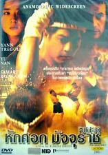 Fureur (2003) DVD PAL COLOR - Samuel Le Bihan, Muay Thai Fight Club Action Drama
