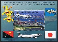 Aviation Papua New Guinean Stamps (1975-Now)