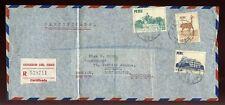 PERU 1953 PACIFIC STEAM NAVIGATION ENVELOPE 3 stamps REGISTERED