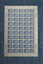 1958 Atomic Energy Agency Full Sheet - N60 - MNH
