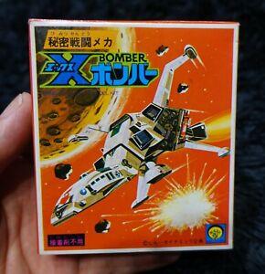 X Bomber STAR FLEET BOMBER X  MARK MINI MODEL KIT