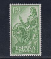 SPAIN (1958) MNH COMPLETE SET SC SCOTT 866 GONZALO DE CORDOBA