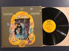 DONOVAN For Little Ones LP Vinyl VG/VG+