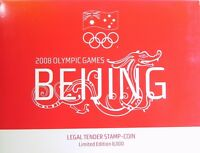 2008 BEIJING OLYMPICS SILVER PROOF COIN & STAMP Set