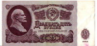 SOVIET UNION 1961 / 25 RUBLE BANKNOTE COMMUNIST CURRENCY / LENIN  #D135