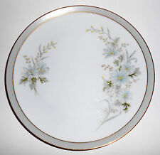 Noritake Porcelain China Michelle 6021 w/Gold Dinner Plate