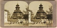 USA Louisiana Purchase Exposition Washington State Building Photo Stereo 1904