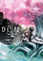 DEEMO -Last Dream- Ponikyan BOOKS F/S