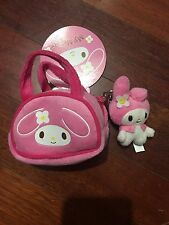 Sanrio My Melody Plush Toy Coin Purse